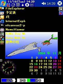 PDA01.jpg
