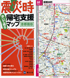 2home_map