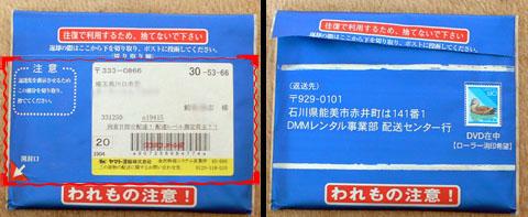 DVD_rental1