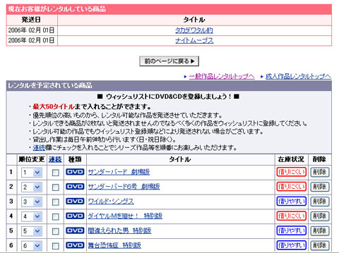 DVD_rental2