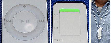 iPodSuffle03
