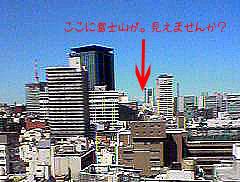 keitai_fuji