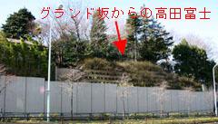 takadafuji