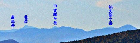 _kasagatake05_5