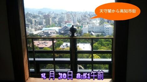 くるま旅2010 その2