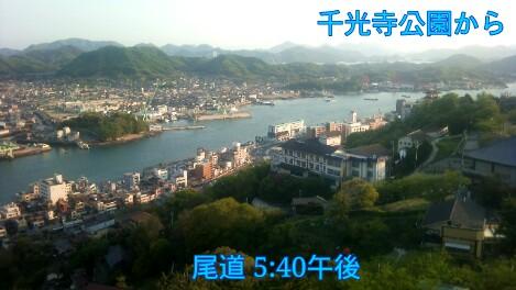 くるま旅2010 その4