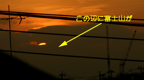 Fuji20101206_2