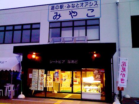 Miyako01_3