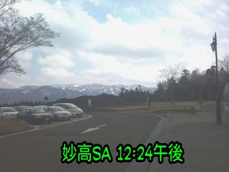 くるま旅2011 その1