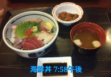 くるま旅2011 その2