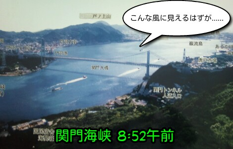 くるま旅2011 その4