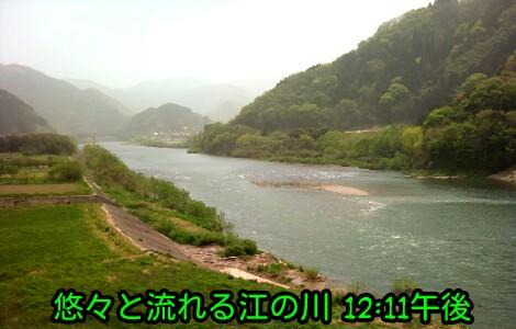 くるま旅2011 その6