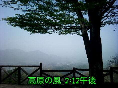 くるま旅2011 その7