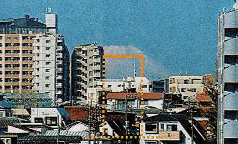 Fujimi1