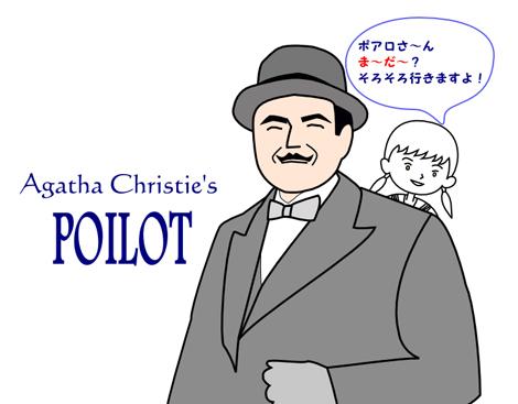 Poilot