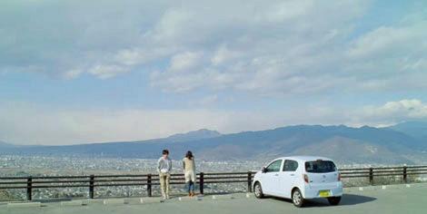 Daihatsu0
