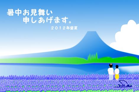 Mt_fuji_summer470