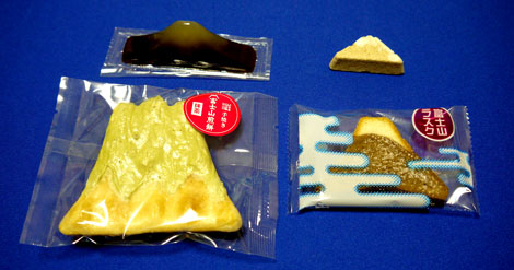 Fuji_sweets