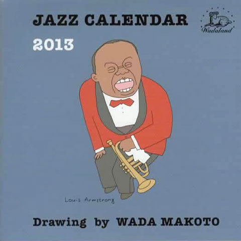 Jazz2012_00