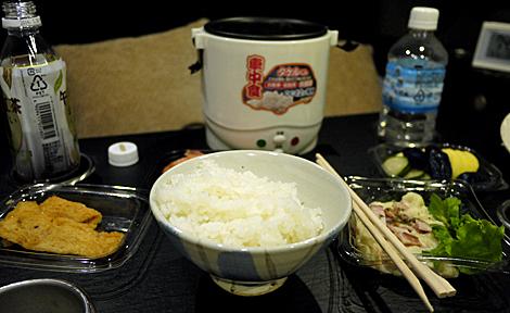 Takerukun03