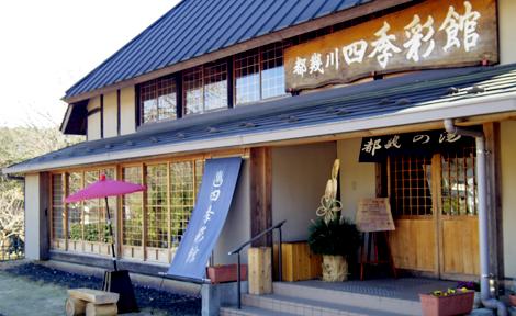 Tokigaw_onsen03