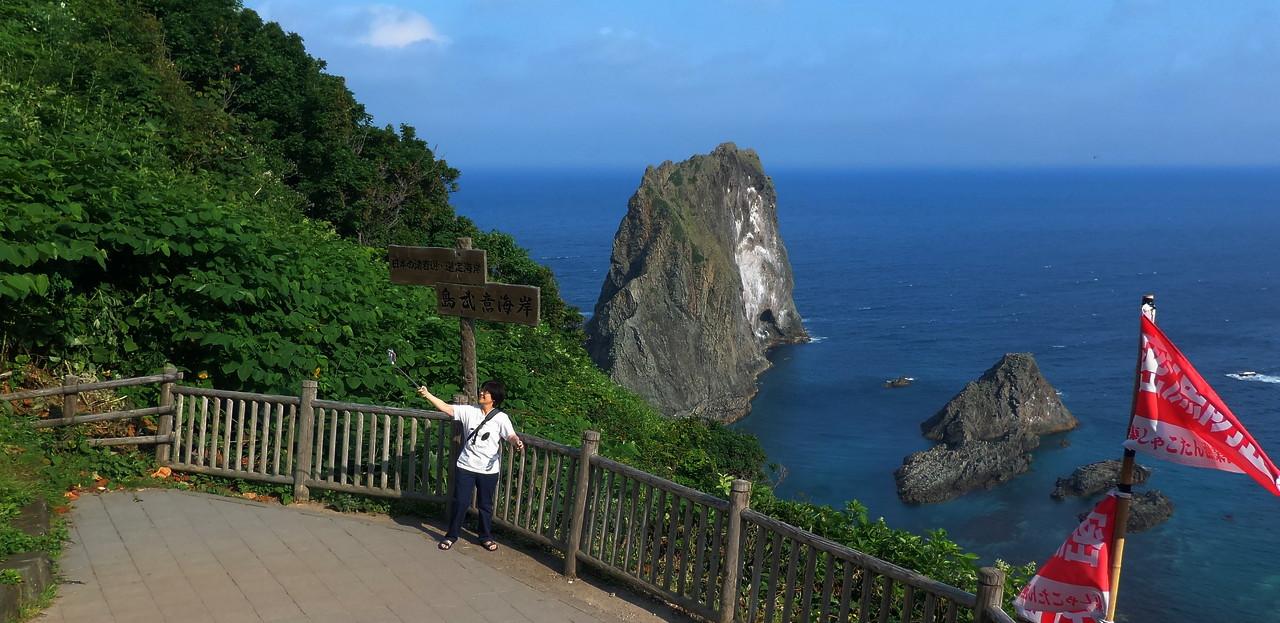 Hokkaido0715_05