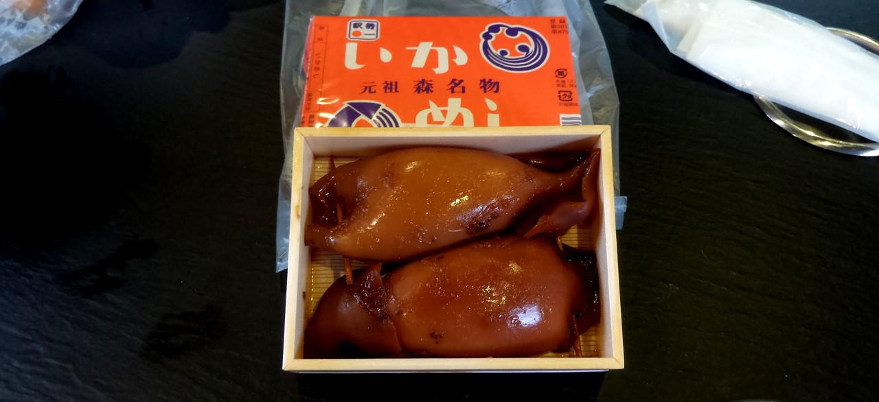 Hokkaido0718_08