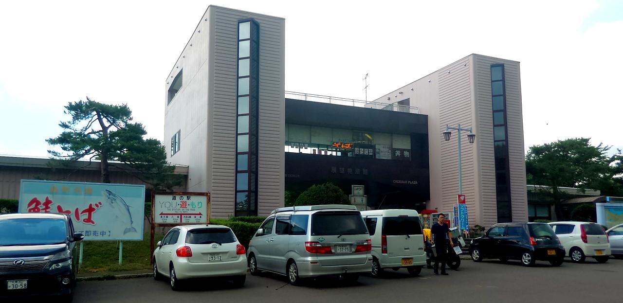Hokkaido0718_09