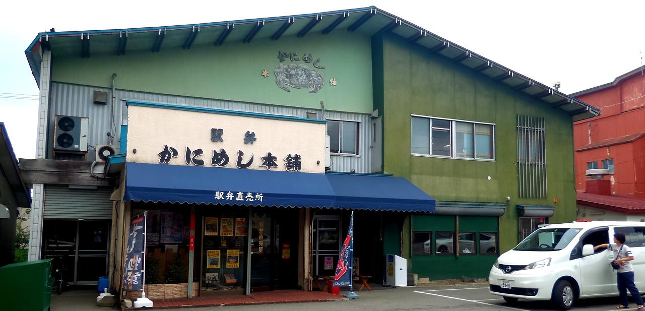 Hokkaido0718_10