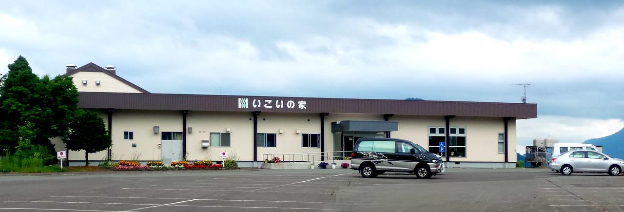 Hokkaido0718_12