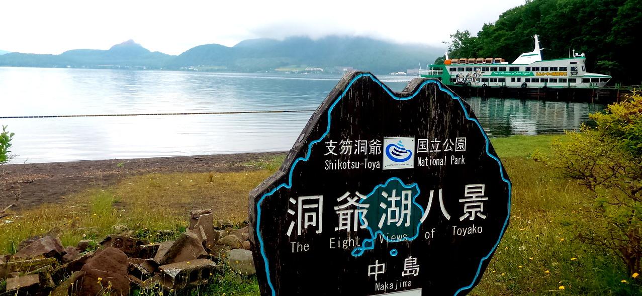 Hokkaido0718_003