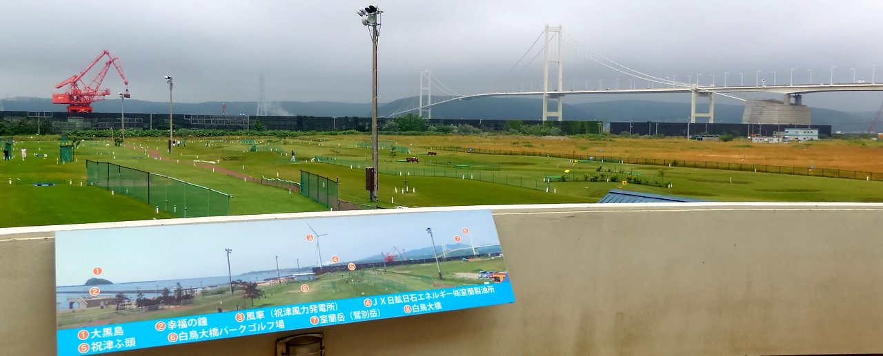 Hokkaido0718_009_2