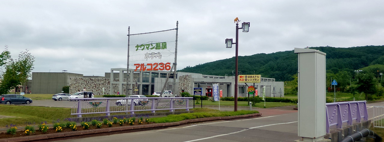 Hokkaido0719_15