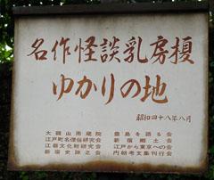 Keyaki3